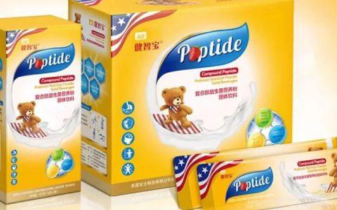 颜如玉产品涉嫌虚假宣传、打擦边球