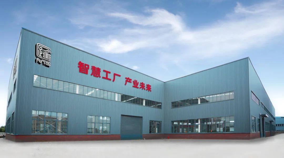 """新跃莱集团""""三新""""战略:新营销、新研发、新制造"""