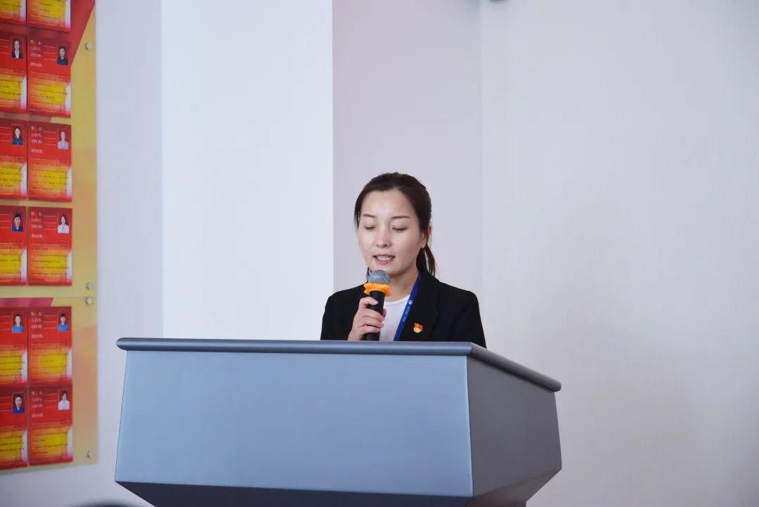 康婷集团妇联妇女代表大会暨妇女代表先进事迹分享会圆满召开