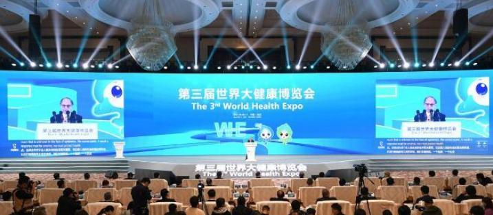 金诃藏药亮相第三届世界大健康博览会