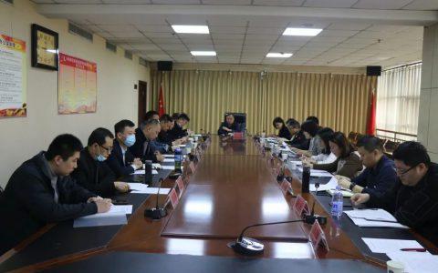 邯郸市市场监管局召开全市直销企业座谈会