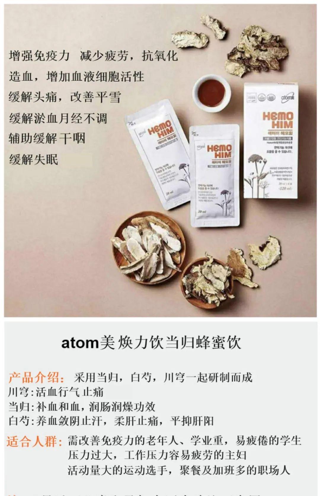 无中文标识、含不得加入普通食品的原料,艾多美产品不符合我国食品安全标准?
