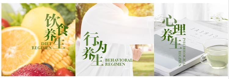 和治友德全球健康推广顾问、国医大师张大宁接受中国质量新闻网专访