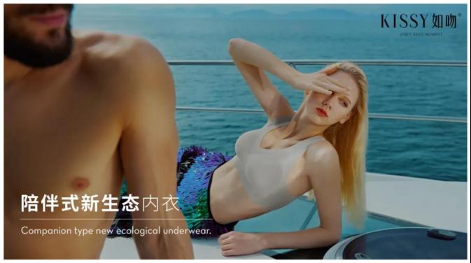 """深圳知名内衣经销模式涉嫌传销,宝妈做微商补贴家用""""踩雷"""""""