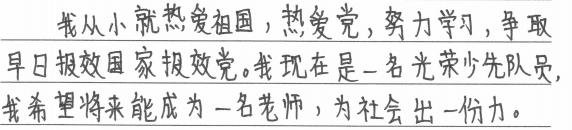 尚赫公益季│寰宇爱心大使胡瑶暖心回访