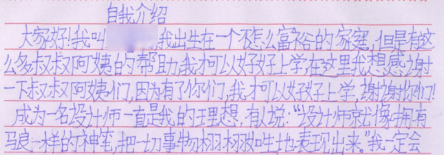 尚赫公益季│寰宇爱心大使张雅舒暖心回访