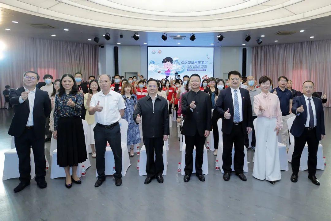 """弘扬中华养生文化,""""520无限极社会责任日""""活动在新会举行"""