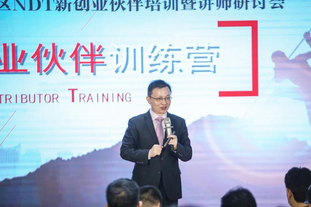 """完美公司湖南举办2021年首期""""NDT新创业伙伴培训暨讲师研讨会"""""""