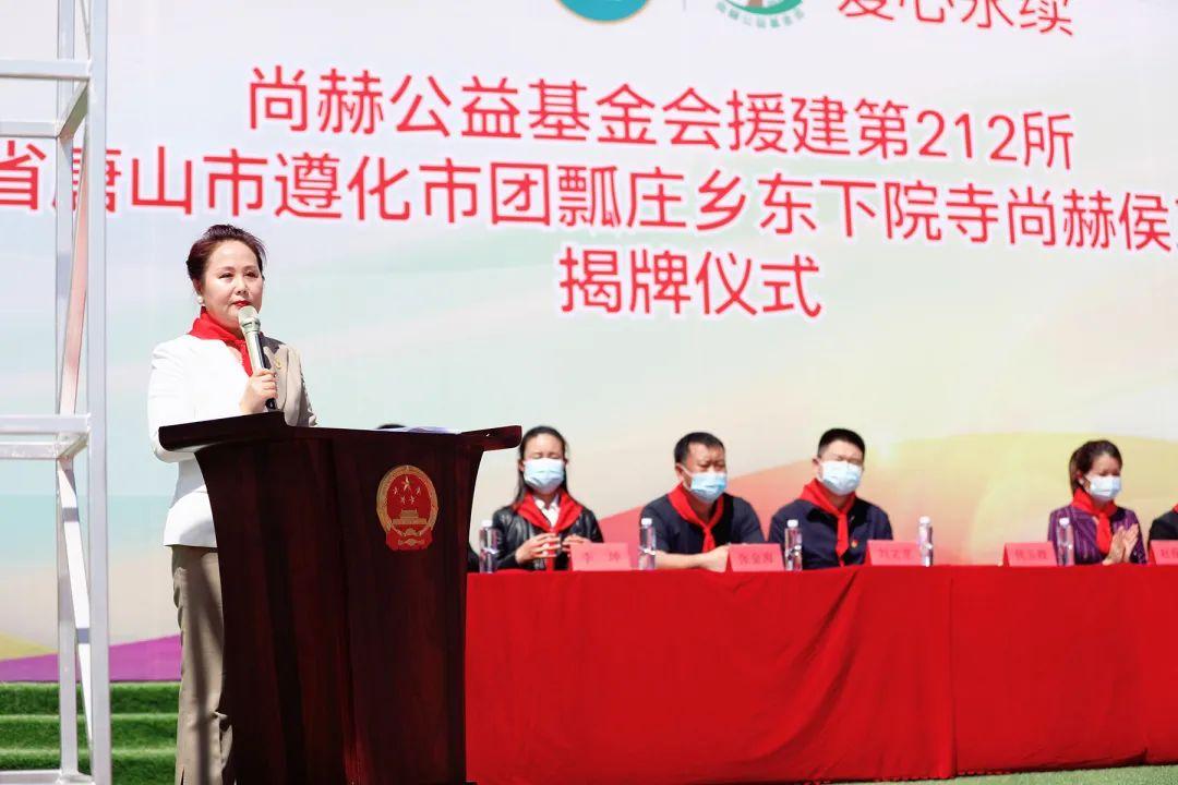 """年援建3所公益学校:看尚赫人如何在公益路上坚定前行"""""""