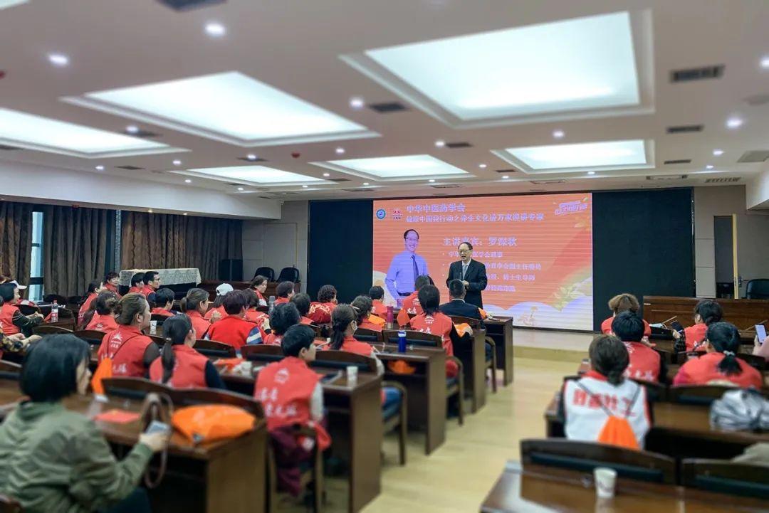 无限极携手中国禁毒基金会,开展禁毒科普教育公益活动
