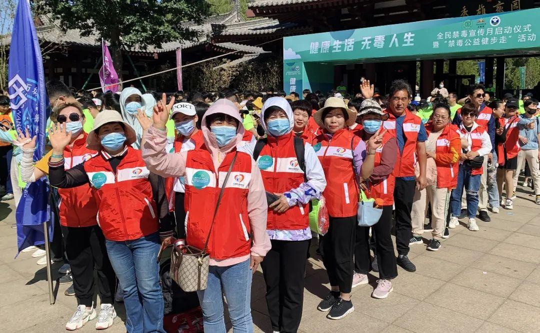 无限极携手中国禁毒基金会,在山东济南举行禁毒科普活动
