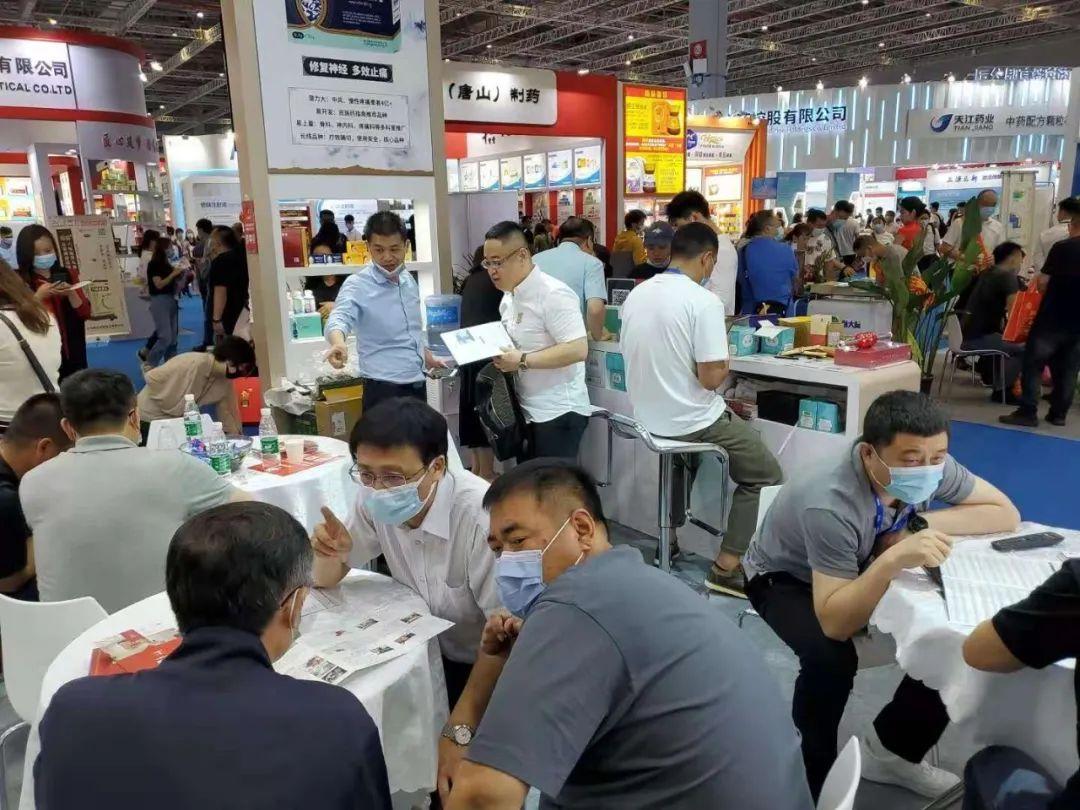 金诃藏药重点产品隆重亮相第84届全国药品交易会