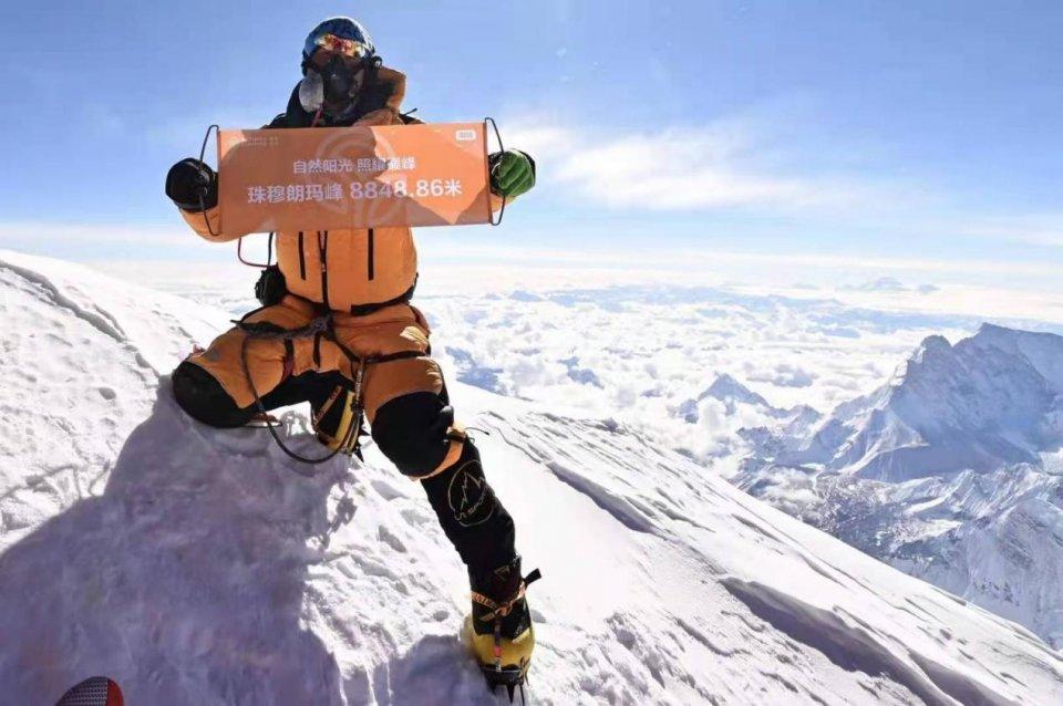 勇于攀登不畏前行 自然阳光三度登顶珠峰