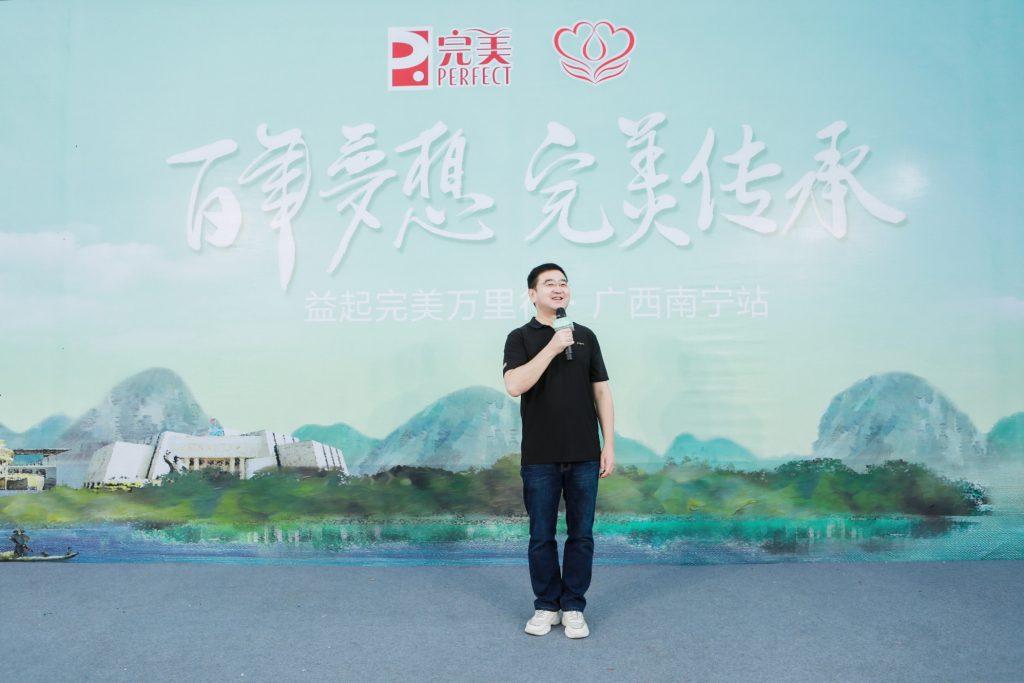 一步一步,践行公益:益起完美万里行广西南宁站活动启动