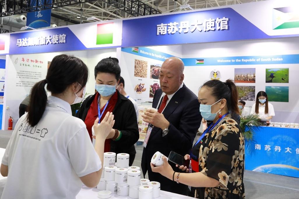 李金元董事长出席博鳌亚洲论坛全康论坛第二届大会(之二)