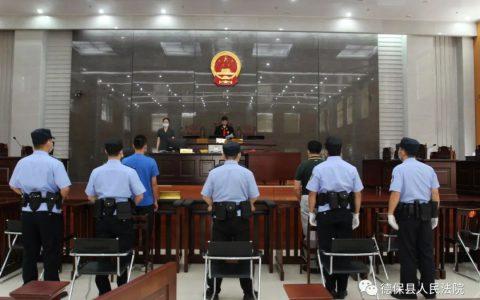 """公开宣判!""""隆盈天下""""传销涉案人员获刑"""