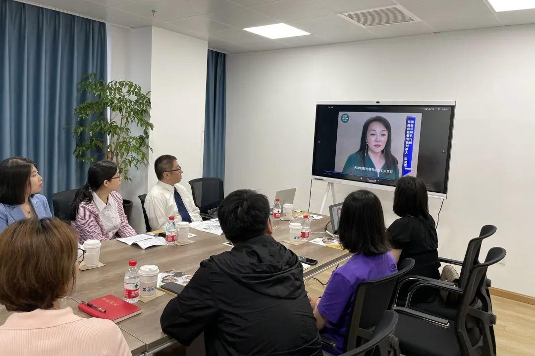 尚赫公益基金会携手天津妇儿基金会走进澎湃