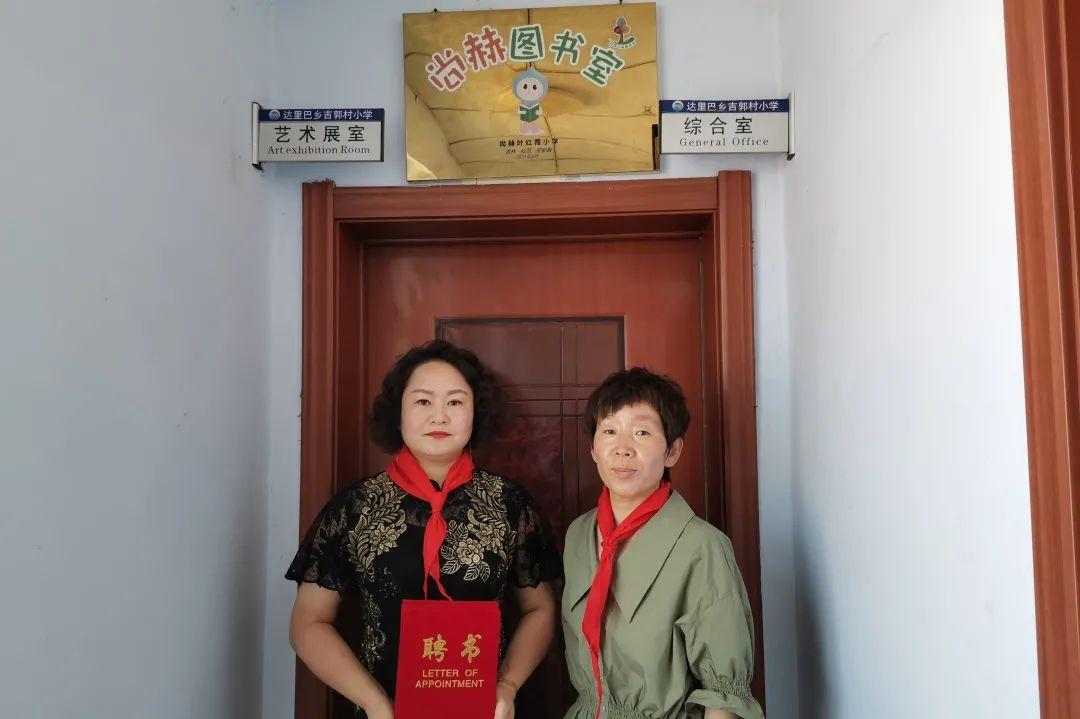 第215所尚赫公益学校揭牌