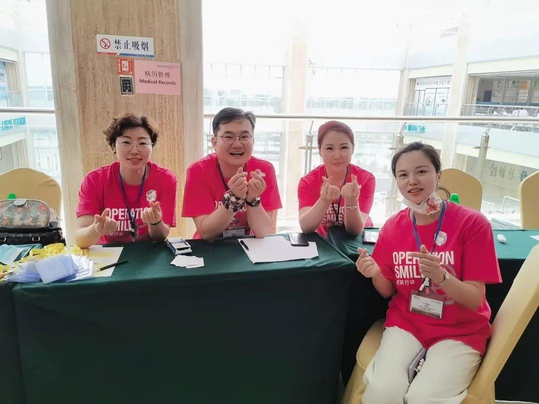 '艾'公益——微笑行动【菏泽站】为爱出发!