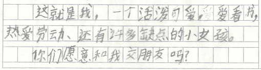 真情暖人心:尚赫寰宇爱心大使李凤琼暖心回访