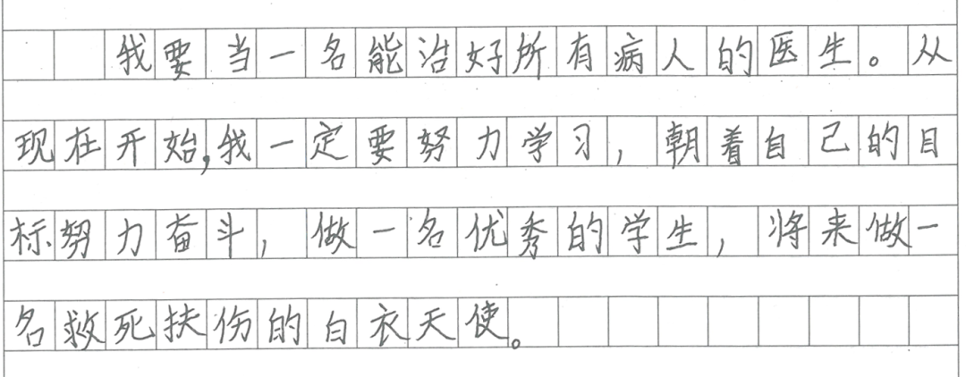 温暖童心:尚赫寰宇爱心大使张兰暖心回访