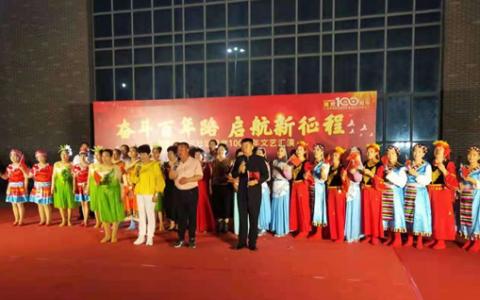 和治友德支持天津市华明街第五社区建党100周年文艺汇演活动