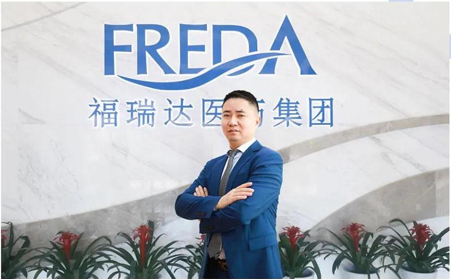 福瑞达健康科技喜迎吴华斌先生正式加盟