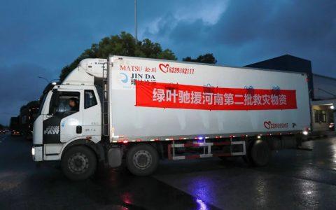 绿叶第二批救灾物资连夜运抵河南鹤壁