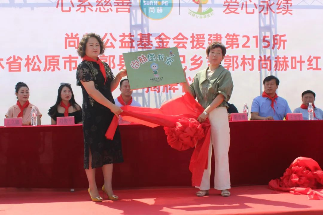 尚赫荣获第十四届世界直销品牌节两项大奖