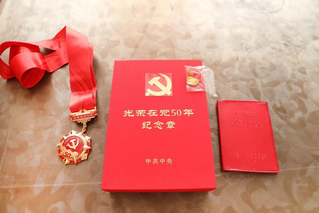 """绿之韵集团党委开展""""八一""""走访慰问活动"""