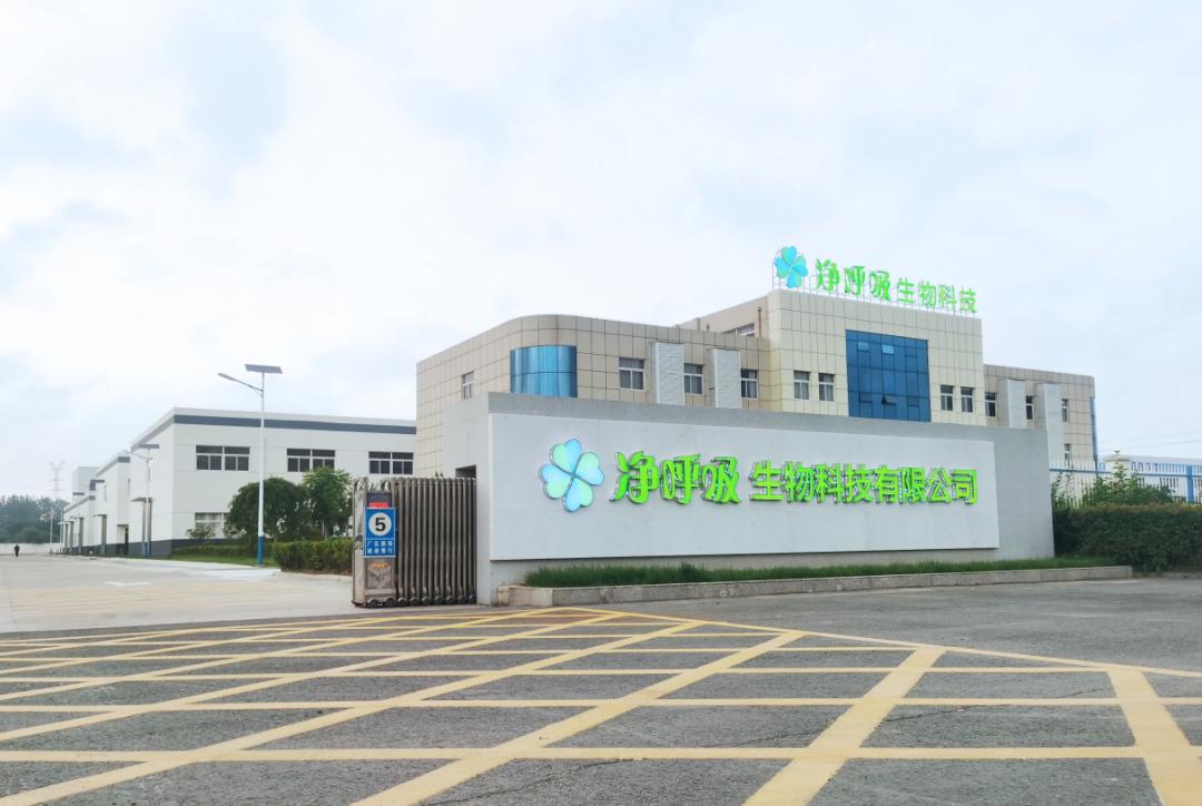 多家权威媒体报道:苏州绿叶长期捐助教育事业
