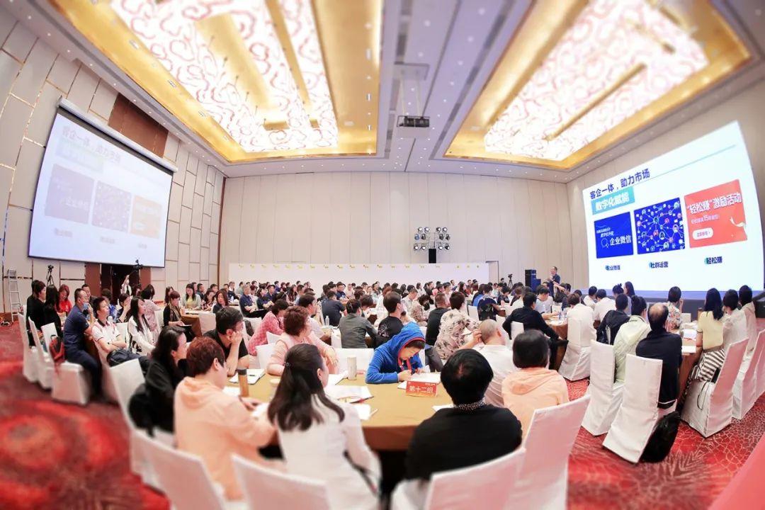 无限极举办第47期全球业务咨询与规范自律委员会会议