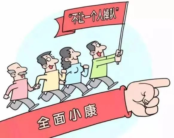 三八妇乐袁晓峰:推动共同富裕,直销企业大有可为