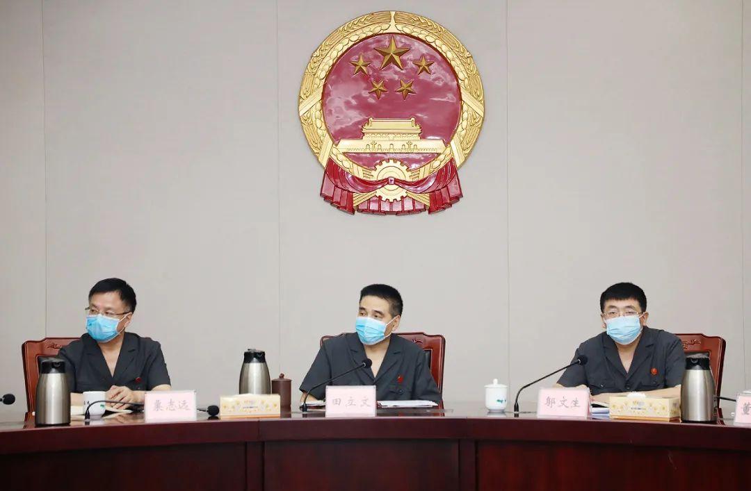 胡国安董事长受邀参加湖南省高级人民法院队伍教育整顿座谈会