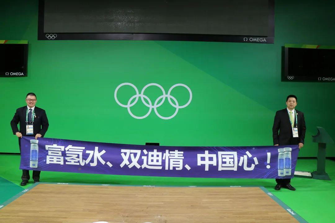 珍奥双迪助你乘风破浪,奥运加油,中国加油!