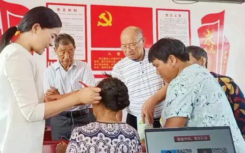 """新时代江西分公司积极开展""""文化科技卫生进社区""""活动"""