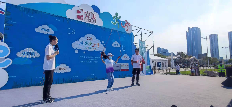 完美(中国)2021穿越城市活动首站在山东日照拉开帷幕