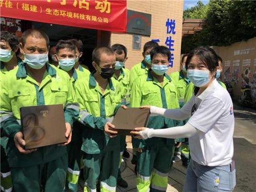 完美福建分公司开展为环卫工人送关怀活动