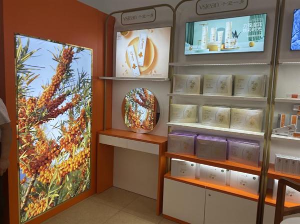 """""""千宠一身""""轻奢体验店:做消费者家门口的美妆新零售"""