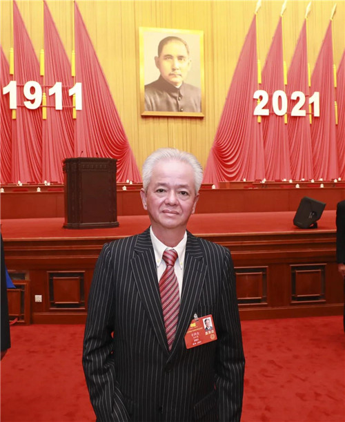 完美古润金董事长受邀出席纪念辛亥革命110周年大会