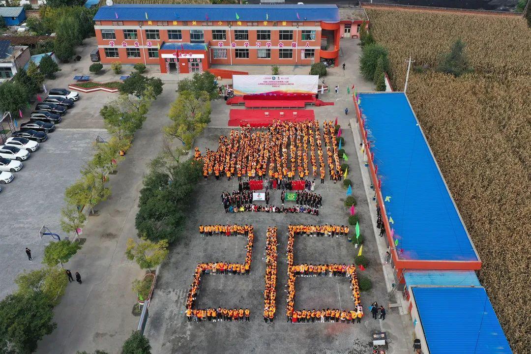 第216所尚赫公益学校揭牌 尚赫公益脚步不停歇