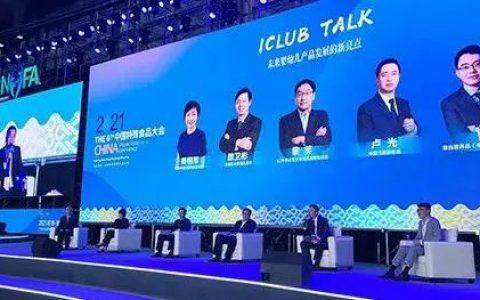 2021年中国保健食品市场将近2000亿 安利无限极完美康宝莱如新竞相角逐