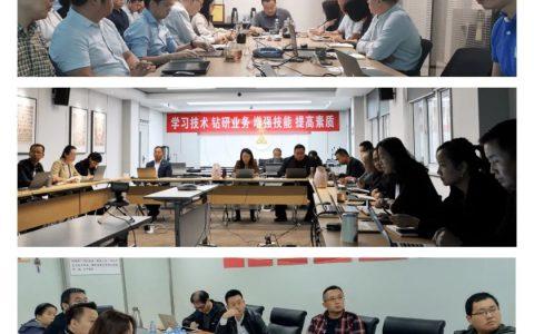 创新突破,团结共进——金诃藏药召开2021年三季度经营分析会